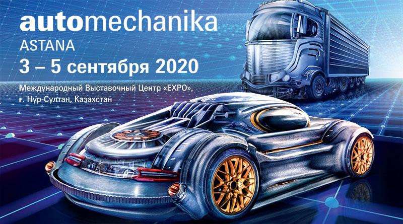 Modul Automechanika2020 213x303 1 copy